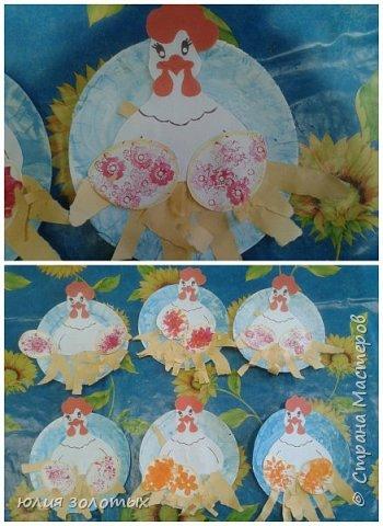 куличи лепка из соленого теста, украсили бисером и крашенным горохом и бантиками. фото 8