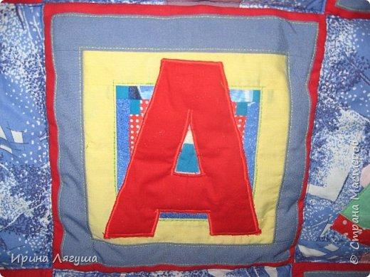 Подарок для мальчика Артема на 1 месяц со дня рождения. фото 4