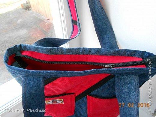 """Привет всем!!! Созрела у меня такая вот сумка. Назвала я ее """"ОВЕТ ЛАБУТЕНУ"""". Пошила я ее из старых джинсов сына и детских коттоновых штанишек. фото 3"""