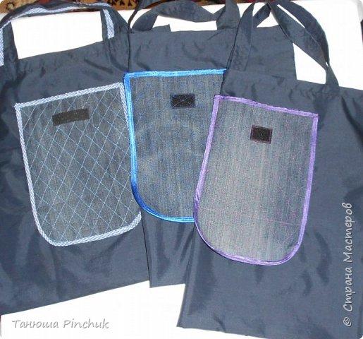 """Привет всем!!! Созрела у меня такая вот сумка. Назвала я ее """"ОВЕТ ЛАБУТЕНУ"""". Пошила я ее из старых джинсов сына и детских коттоновых штанишек. фото 8"""