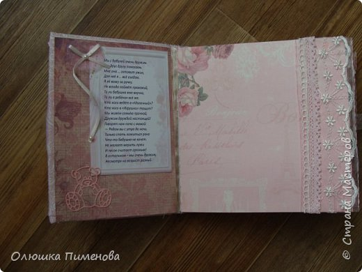 Обложка альбома фото 3