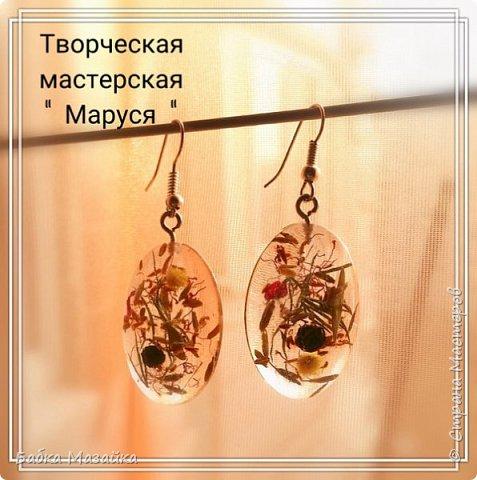 Мои украшения из сухих натуральных цветов фото 7