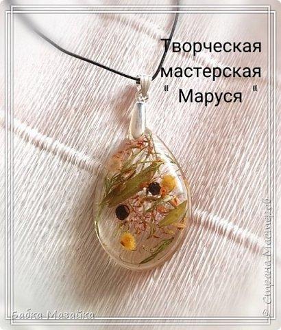 Мои украшения из сухих натуральных цветов фото 3