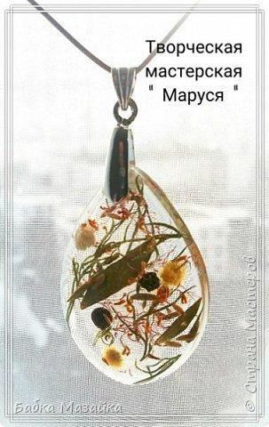 Мои украшения из сухих натуральных цветов фото 4