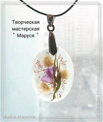 Мои украшения из сухих натуральных цветов фото 5