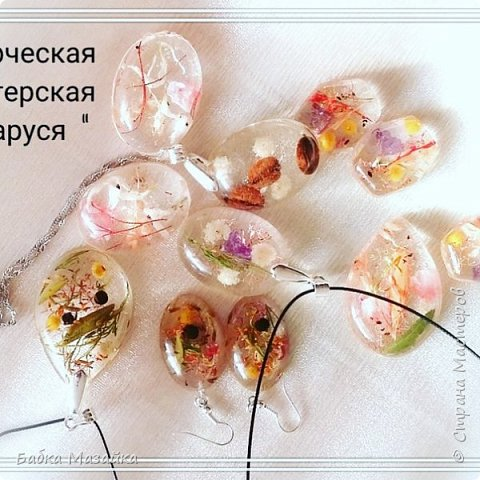 Мои украшения из сухих натуральных цветов фото 1