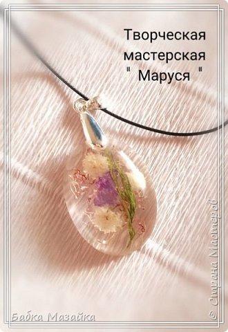 Мои украшения из сухих натуральных цветов фото 6