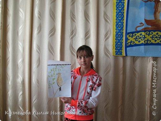 Работа, выполненная на конкурс Шамураткиной Ангелиной, 4 класс фото 6