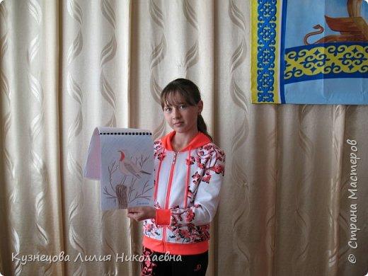 Работа, выполненная на конкурс Шамураткиной Ангелиной, 4 класс фото 7