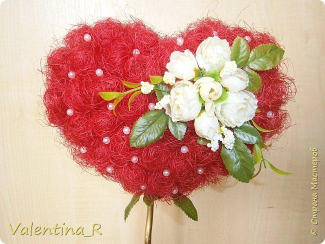 Моё сизалевое сердечко. В День всех влюбленных - 14 февраля - принято дарить подарки возлюбленным. Но зачем загонять себя в рамки одного дня, когда можно радовать свою половинку круглый год ))) фото 2
