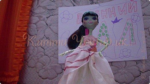 Привет!Мы сдаем эту  работу на конкурс ''Весенний бал Беатриче'!  В ВК наше платье оценили так :1/10 Но оно так задумано! фото 7