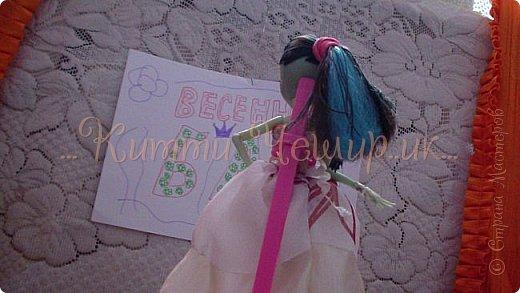 Привет!Мы сдаем эту  работу на конкурс ''Весенний бал Беатриче'!  В ВК наше платье оценили так :1/10 Но оно так задумано! фото 8