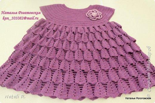 Платье крючком  фото 3