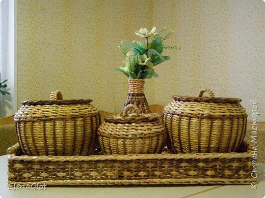 корзинка с фруктами фото 4