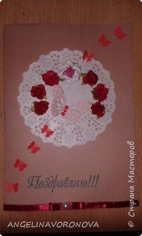 открытка))))