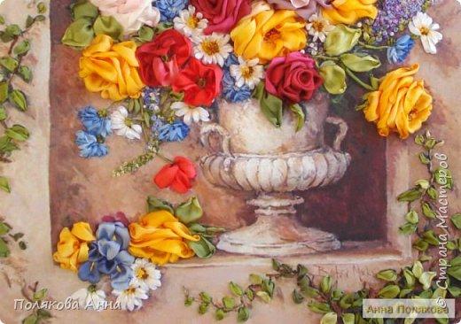 Цветы - роскошный дар Природы! Душа завяла бы без них! Нас радует надменный пурпур Розы. Нас радует неяркий цвет Иных. Иных, что, не взывая властью, Не потрясая внешней красотой, Полны очарованья и отрадно, Нас покоряют простотой. Они душевной прелестью полны и Красой незримой. И наше мнение едино, цветок Прекрасный - это Жизнь! Нонна Журавлёва -Гросс фото 8