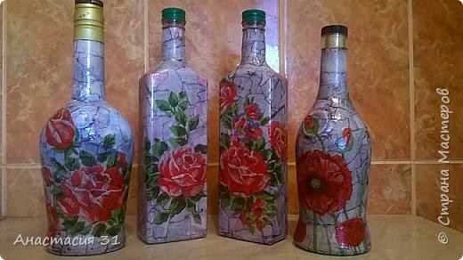 Бутылки (много фото) фото 10