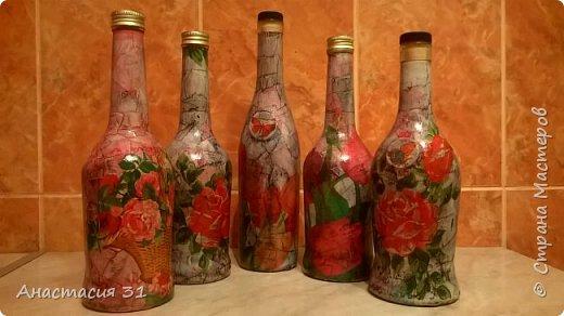 Бутылки (много фото) фото 11
