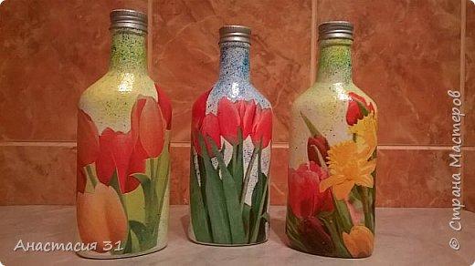 Бутылки (много фото) фото 15