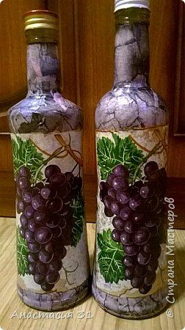 Бутылки (много фото) фото 16