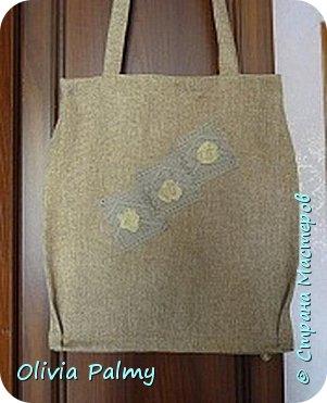 Эко-торба. фото 1
