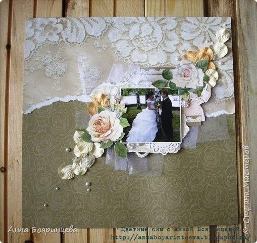 Всем привет!!!! Сегодня я со свадебной объемной страничкой. Размер 30*30 см.Теперь висит на стене и радует)))) фото 1