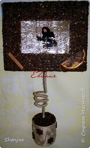 Рамка для фото на витой подставке фото 1