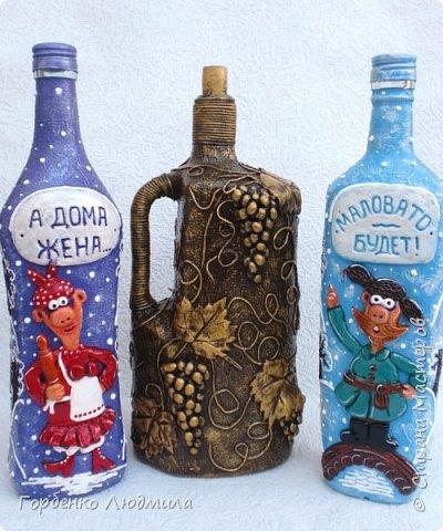 Добрый день,Страна! Сегодня я к Вам  с новыми бутылками! фото 1