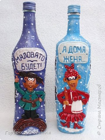 Добрый день,Страна! Сегодня я к Вам  с новыми бутылками! фото 3