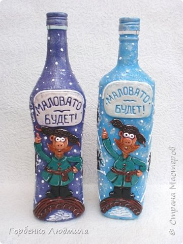 Добрый день,Страна! Сегодня я к Вам  с новыми бутылками! фото 4