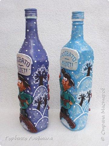 Добрый день,Страна! Сегодня я к Вам  с новыми бутылками! фото 5