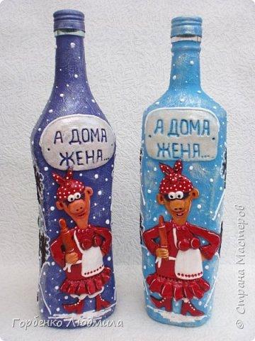 Добрый день,Страна! Сегодня я к Вам  с новыми бутылками! фото 6