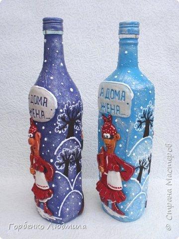 Добрый день,Страна! Сегодня я к Вам  с новыми бутылками! фото 7