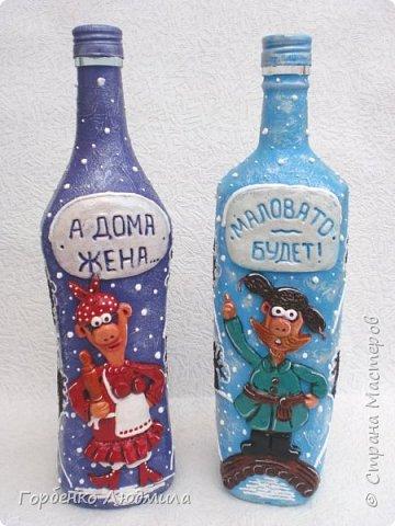 Добрый день,Страна! Сегодня я к Вам  с новыми бутылками! фото 2