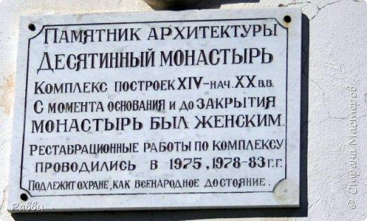 Ранняя история Десятинного монастыря покрыта тайной, в ней больше домыслов,  чем доказанных фактов. Нет даже точной даты возникновения построек. Как свидетельствуют летописи Авраамки, монастырь был основан в 998г. Однако такая дата крайне сомнительна. В легендах монастырь начинает упоминаться в связи с событиями 1170г. Еще есть красивая легенда. Существует предположение, что основан монастырь в середине  ХIII века княгиней Феодосией Мстиславовной, матерью Александра Невского, в честь «чудесного избавления от нашествия суздальцев». А чудо было вот такое - архиепископ Иоанн  услышал глас: «Иди в церковь Христа на Ильинской улице, возьми образ Пречистой Богородицы и вынеси его на городские стены против врагов, тотчас тогда увидишь спасение городу». Вынес владыка икону Божьей Матери Знамение на городскую стену против Десятинного монастыря. Одна из суздальских стрел вонзилась в образ, и тотчас же слезы потекли из глаз ее. «На неприятелей напал страх, тьма покрыла их - и они начали убивать друг друга».  Сейчас эта икона находится в Софийском соборе, открыта для всеобщего обозрения и почитания. Официально же временем возникновения монастыря считается 1327 г. В настоящее время  на территории Десятинного монастыря, существуют различные творческие организации, художественные мастерские.  Здесь же находится государственный музей художественной культуры Новгородской земли.  фото 6