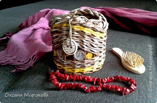 Еще не много нового, маленькие плетёнки под всякую мелочь )) фото 2