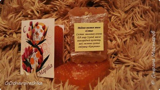 """Такое мыльце делала в подарок на 8 марта. Мыло """"медово-овсяное"""" с маслом виноградной косточки и эфирным маслом апельсина фото 1"""