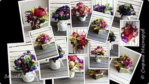 Здравствуй страна! Мое запоздалое поздравление всех с Весной. Просто захотелось  ярких красок. фото 1