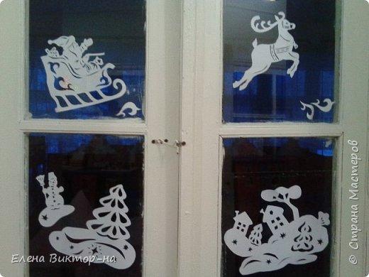 Наша небольшая подборочка (из тех фото,что остались) для ваших приятных воспоминаний о весёлом новом годе.  Такого снеговика сделала для нас семья Артёма Калинина. Детишки были в восторге! фото 14