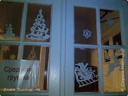 Наша небольшая подборочка (из тех фото,что остались) для ваших приятных воспоминаний о весёлом новом годе.  Такого снеговика сделала для нас семья Артёма Калинина. Детишки были в восторге! фото 17