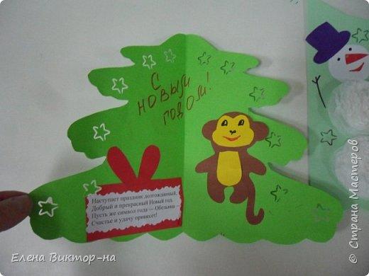 Наша небольшая подборочка (из тех фото,что остались) для ваших приятных воспоминаний о весёлом новом годе.  Такого снеговика сделала для нас семья Артёма Калинина. Детишки были в восторге! фото 6