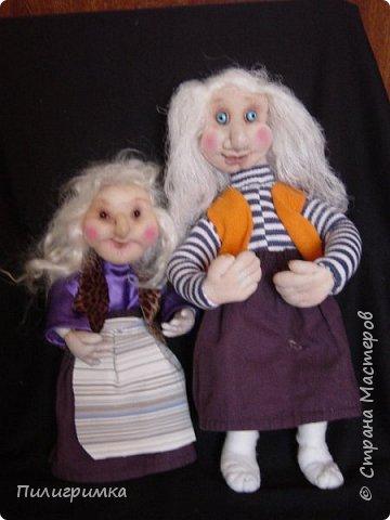 Баба-Яга № 14 и баба-Яга №15 фото 12