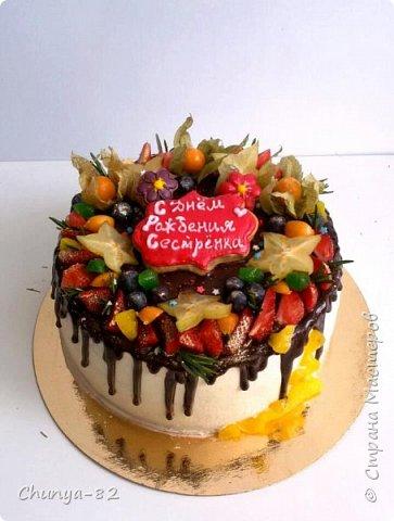 Вот такой яркий с пряничками получился у меня тортик на годовасие одной очень миленькой девчушке ))) фото 2