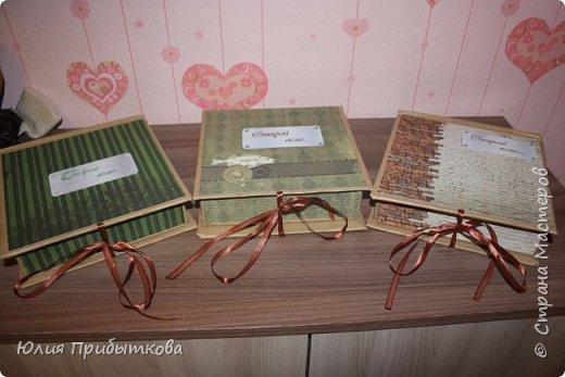 В этом посте собраны подарки))) фото 2
