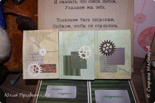 В этом посте собраны подарки))) фото 13