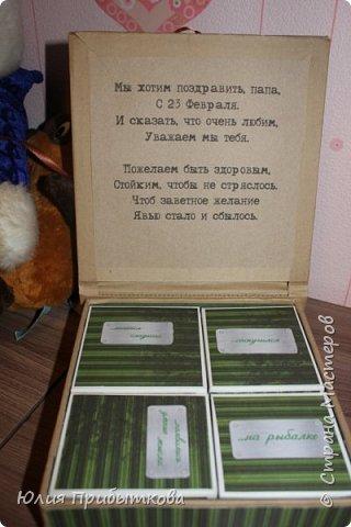В этом посте собраны подарки))) фото 5