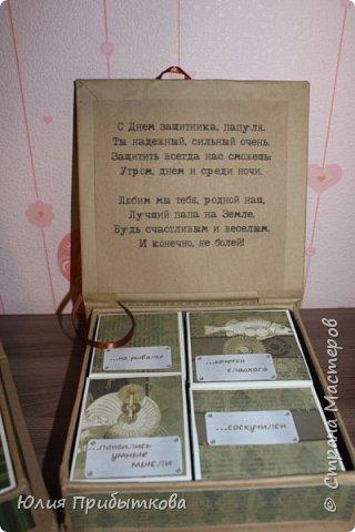В этом посте собраны подарки))) фото 6