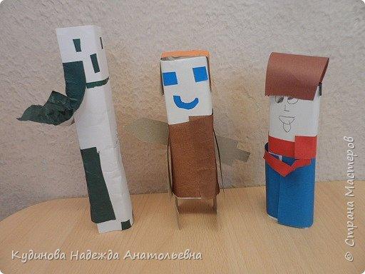 Вот такие человечки получились у моих учеников на уроке технологии по конструированию из разных коробочек.  Не поверите, все,  не сговариваясь, принесли маленькие пакеты из-под соков.  И ввот такие красавцы получились. фото 3