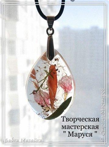 Новые заливочки (Сухие цветы и смола) фото 3