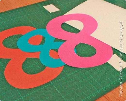 Для открыток мы использовали: плотную белую бумагу, цветную бумагу, шаблоны, фигурные дыроколы, ножницы, клей. Перед тем как делать аппликацию, я подготовила всё необходимое: из плотной белой бумаги сделала основу для открыток, вырезала из цветной бумаги восьмёрки, вырезала и собрала объемные цветы, с помощью фигурных дыроколов сделала маленькие листики и цветочки.  Остальное мы делали уже вместе с дочкой.  фото 4